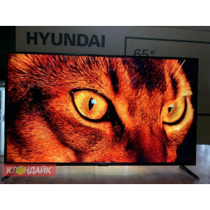 Телевизор Hyundai H-LED 65EU1311 огромная диагональ, 4K Ultra HD, HDR 10, голосовое управление в Апрелевке фото